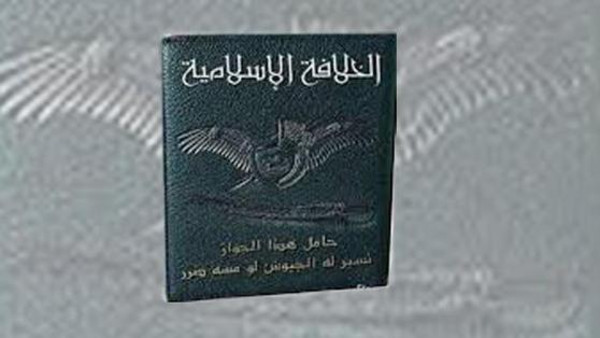 "Alleged ""State of the Islamic Caliphate Passport"""