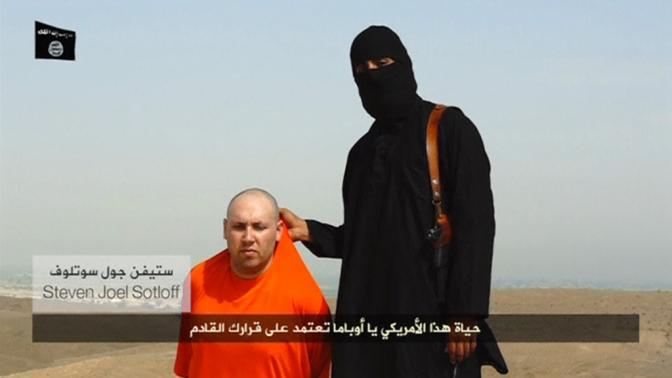 US Journalist Steven Sotloff - The Next Murder Victim?