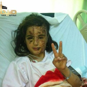http://www.petercliffordonline/syria-news