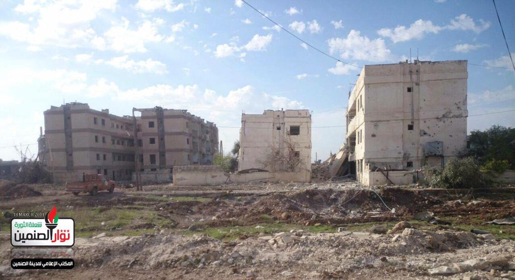 Part of Military Housing After Opposition Capture in Sheikh Miskin