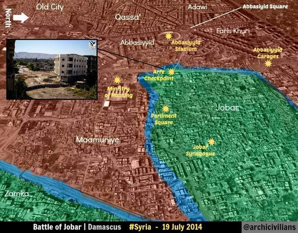 Opposition Break Out of Jobar into Central Damascus